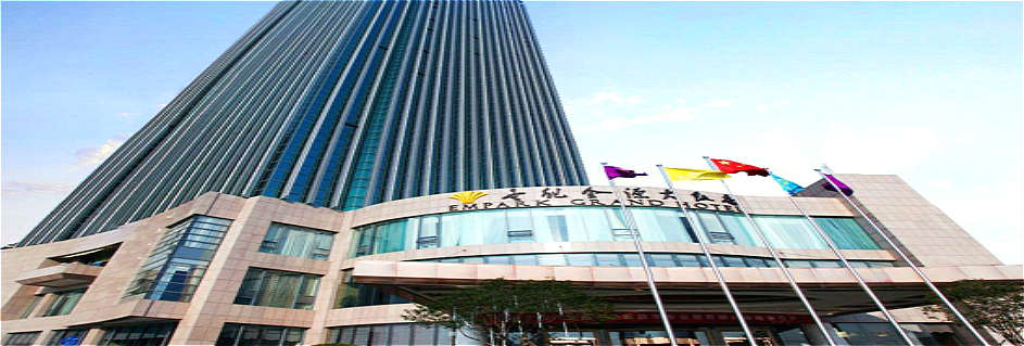 Empark Grand Hotel Changsha Official Website Online Booking Discount